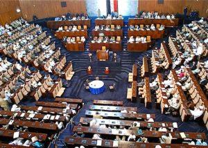 منظمة الحريات الصحافية تدعو إلى معالجة مشكلة الصحافيين مع البرلمان