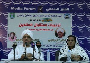 """أمين """"المغتربين"""" يعلن اكتمال ترتيبات عودة 47 ألف من مخالفي قوانين الإقامة بالسعودية"""