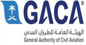 السعودية: تخصيص 9 ممرات طوارئ جوية لتستخدمها الشركات القطرية