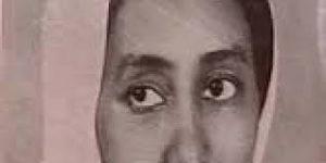 فاطمة ونميري: أعدم زوجها وسجنها مع الرجال