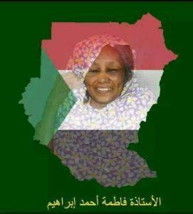 """سياسيون لـ""""التحرير"""" عن فاطمة: وحدوية ورحيلها خلق وعياً شمل """"الإسلاميين"""""""