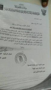 تجاوزات مالية بهيئة مهرجان البركل التابعة للرئاسة والمدير يهدد برفع الأمر للمراجع العام