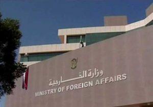 """استدعت القائم بالأعمال الأثيوبي.. الخارجية: اعتداء آثم في وقت يعدّ فيه السودان لاجتماع """"الحدود"""""""