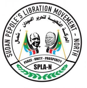 الحركة الشعبية لتحرير السودان ترحب بالاستاذ عبدالحميد هارون طوة