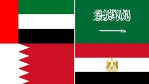 """""""الدول الأربع"""" تضيف كيانين و11 شخصاً إلى قوائم الإرهاب وتجدد اتهاماتها لقطر"""