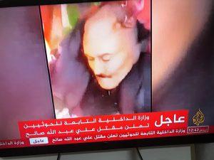 """""""الحوثيون"""" يقتلون علي صالح غداة تحرًكه لفتح صفحة جديدة مع السعودية"""