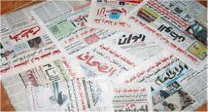 الصحف السياسية الصادرة اليوم الثلاثاء الموافق 2/3/202