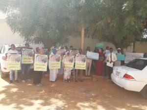 هيئة محامي دارفور: على القوى السياسية الضغط على الحكومة للإفراج عمن تجاوزهم الإفراج بقصد