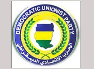 الاتحادي يقرر عزل أحمد بلال من أمانة الحزب