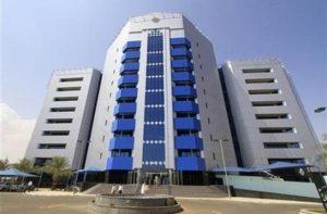 بنك السودان يُعلن زيادة سقف المبلغ المسموح به للسفر للخارج