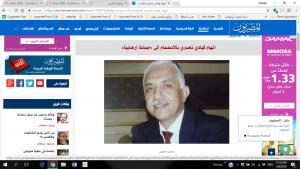 الصحافي المصري حسن حسين المعني