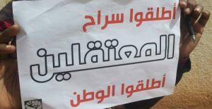 لندن: رابطة الصحافيين تدين اعتقال الشيخ مطر وتدعو إلى إطلاق سراح المعتقلين كافة