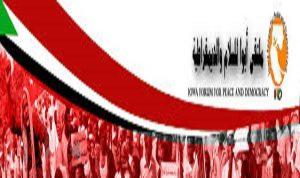 ملتقى (ايوا للسلام) يؤكد التنسيق بين قوى المعارضة لإسقاط النظام