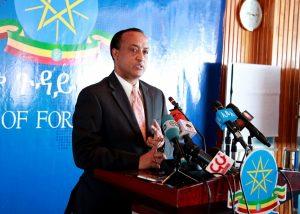 استثمارات السودانيين في اثيوبيا تحتل المرتبة الثانية بعد الصين