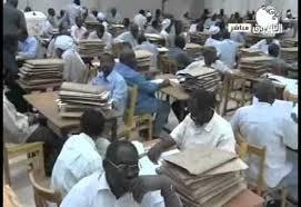 لجنة المعلمين تحمل وزارة التربية مسؤولية وفاة معلم ضمن طاقم تصحيح الشهادة السودانية