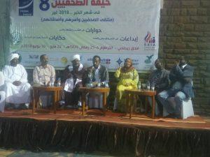صحافيون يشنون هجوماً عنيفاً على الناشرين والجميع يرسمون صورة قاتمة لمستقبل الصحافة السودانية