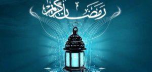 """""""التحرير"""" تهنئ الشعب السوداني والأمتين العربية والإسلامية بشهر رمضان"""