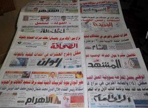 جهاز الأمن  يمنع الصحف من تناول أزمات البلاد وشبكة الصحفيين تدين