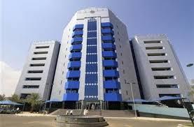 مفصولو مصرف البلد ينفذون وقفة إحتجاجية امام بنك السودان