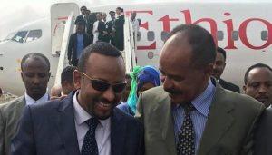 """حزب الأمة القومي يرحب بزيارة أبي """"أسمرا"""" ويشيد بتطبيع العلاقات بين إثيوبيا وإرتريا"""