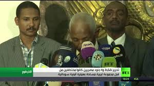 جهاز الأمن والمخابرات السوداني يحرر قوة عسكرية مصرية