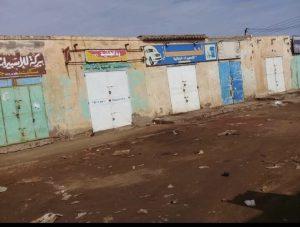 تجار بسوق الحصاحيصا يغلقون محلاتهم احتجاجاً على رسوم فرضتها السلطات المحلية
