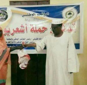 حزب استمرأ امتهان كرامة الإنسان السوداني