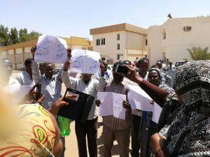 معلمو ربك ينظمون وقفة احتجاجية أمام وزارة التربية لعدم صرفهم متأخرات البدلات والحوافز