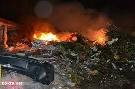 الجمعية الطبية لحماية البيئة تحذر من عدم التزام الحكومة بالمعايير الدولية في معالجة النفايات