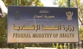 وزارة الصحة ترفع  درجة التأهب لمجابهة ظهور أي حالة لفيروس (كورونا)