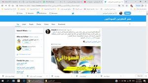 """يعكس نبض الشارع السوداني: إطلاق """"منبر المغردين السودانيين"""" عبر منصة تويتر"""