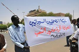شبكة الصحفيين السودانيين تدين احتجاز صحفي وصحفية