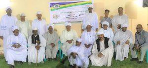 السودانيون في الرياض يقيمون عزاءً وتابينا لفقيدي الوطن المشير سوار الذهب والشيخ أبوسبيب