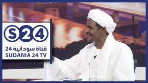 رود أفعال واسعة على حديث (حميدتي) لبرنامج حال البلد بقناة سودانية 24