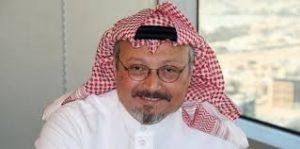 النائب العام السعودي: وفاة جمال خاشقجي بعد شجار مع اشخاص بالقنصلية السعودية في إسطنبول