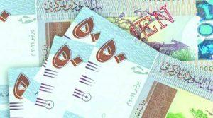 المركزي يصدر فئة 100 جنيه للمرة الأولى