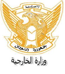السودان يعلن تضامنه مع السعودية إزاء ما تتعرض له من محاولات استغلال حادثة اختفاء خاشقجي لفرض أجندتها