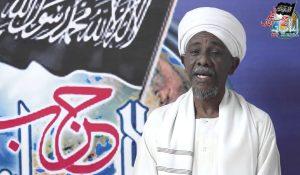 حزب التحرير: البشير لو كان صادقاً في حديثه عن أميركا فليقطع العلاقات معها