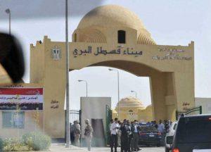 نائب مدير المواصفات والمقاييس: يجب تهيئة المعابر والمداخل الحدودية بالشمالية لدخول الواردات المصرية