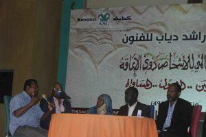 مركز راشد دياب يحتفي باليوم العالمي للإعاقة بمنتدى ومعرض تشكيلي
