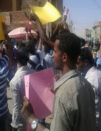 تظاهرات بمدينة عطبرة بسبب شح الوقود والخبز وارتفاع أسعار السلع