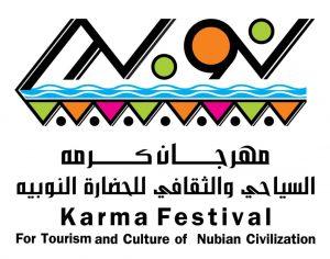 قرار إلغاء المهرجانات يربك القائمين على مهرجان كرمة للحضارةالنوبية