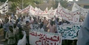 الشيوعي بسنار يعلن تبنيه خط الخروج للشارع وتفعيل لجان المقاومة