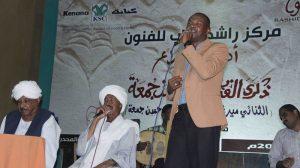مركز راشد دياب يحيي ذكرى أحمد حسن جمعة بمنتدى وطرب