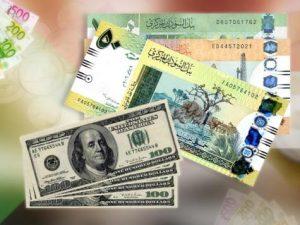 الدولار يصل إلى 70 جنيها في التعاملات النقدية و83 في تعاملات الشيكات