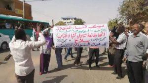 كانت تنوي الوصول إلى سجن النساء: الشرطة تفض تظاهرة ضخمة بالمحطة الوسطى أمدرمان