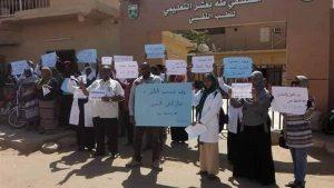 وقفات احتجاجية للصيادلة والأطباء في الولايات ومدن عربية وعالمية