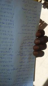 """محكمة النظام العام تشطب بلاغاً ضد 64 متهماً لعدم حضور """"الشرطة"""""""