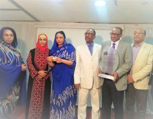 حفل فخيم في الرياض لتكريم الزميلين الصحافيين إسماعيل محمد علي وحرمه إيمان جمال