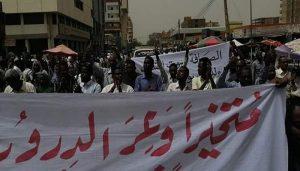 عشرات الصحافيين يتظاهرون اليوم في  السوق العربي